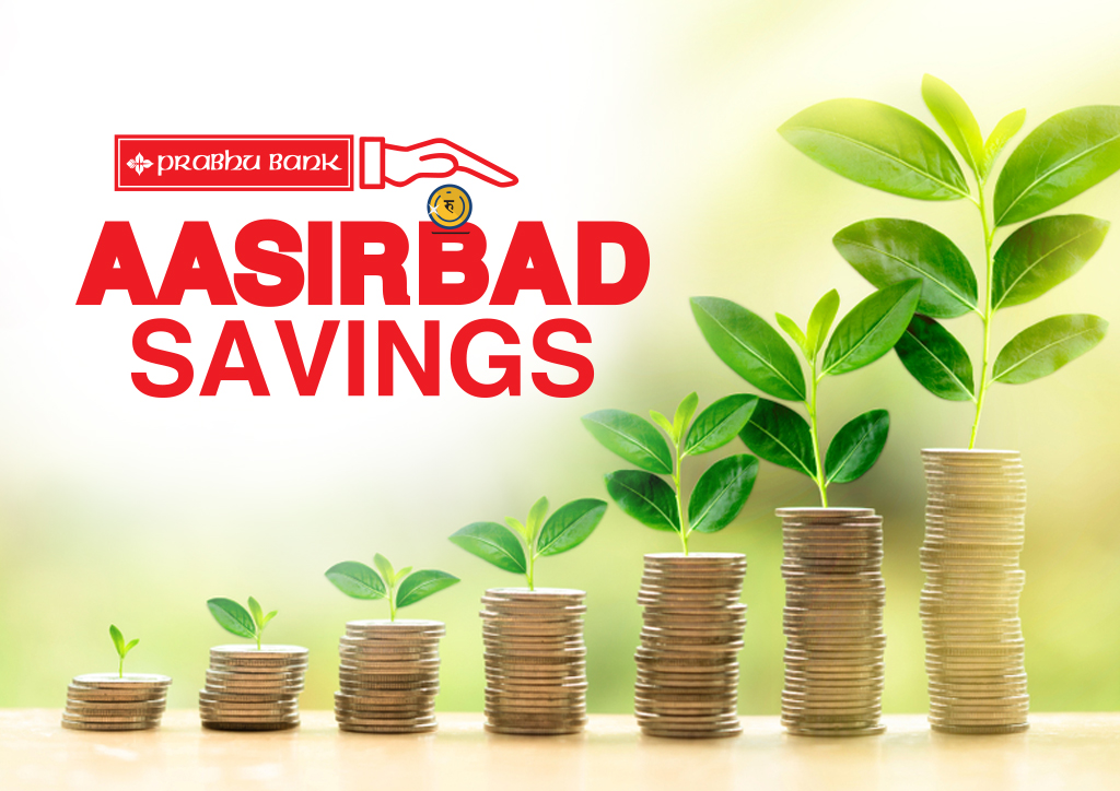 Asirbad Savings